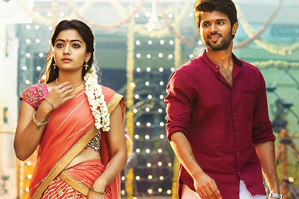 Geetha Govindam satellite deal : Here is the actual price