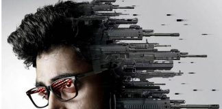 Goodachari First Weekend Worldwide Collections - Very Good