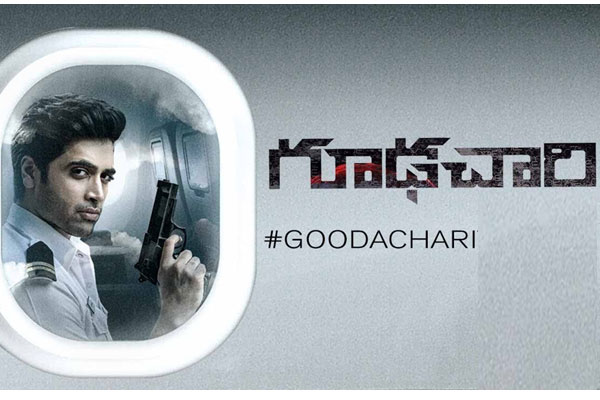 Goodachari All India Pre-Release Business