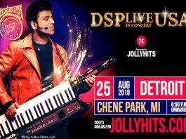 DSP Live in Concert @ Detroit, MI - DAMN HOT this weekend