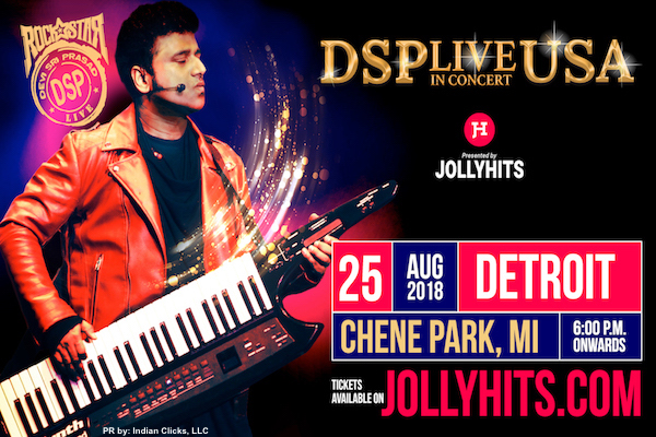 DSP Live in Concert @ Detroit, MI - DAMN HOT this weekend