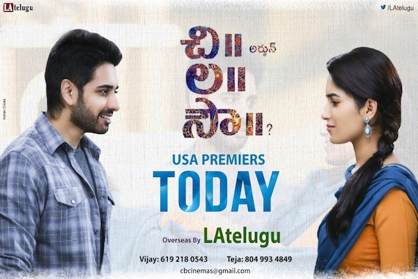 CHI.LA.SOW Premiers Today in USA