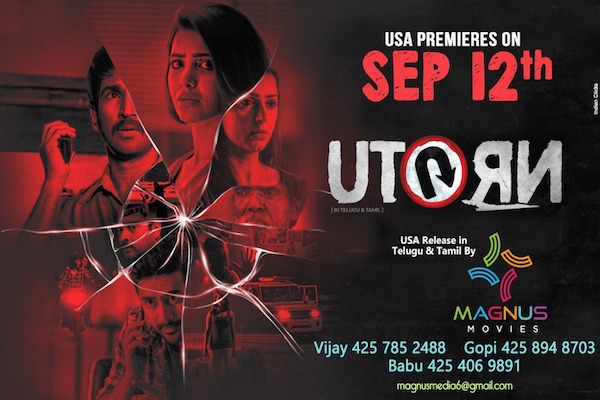U-Turn USA Release by Magnus Movies