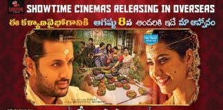 Srinivasa Kalyanam USA Premiers confirmed for Today