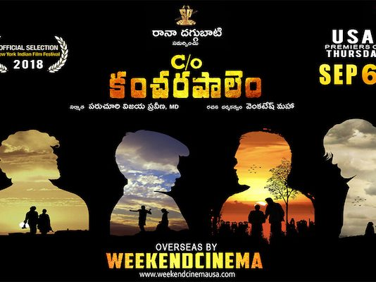 C/o KANCHARAPALEM Overseas Release by Weekend Cinema USA