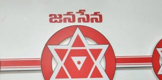 Is this the list of leaders joining Janasena