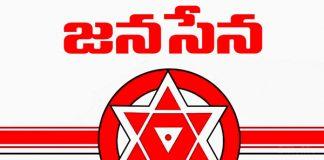 Chegondi Surya Prakash joined janasena