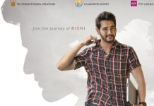 Maharshi to have a fine blend of entertainment and emotion