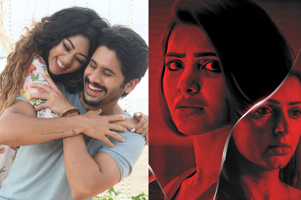 Naga Chaitanya leaves Samantha puzzled