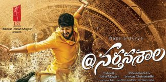 Nartanasala Audio Review
