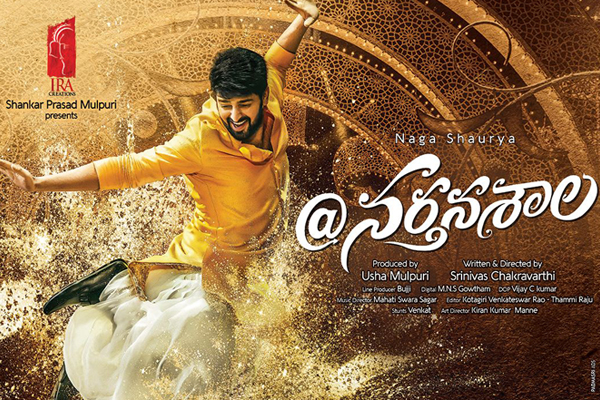 Nartanasala Audio Review – Melody Gets First Priority