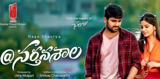 Nartanasala Review Rating