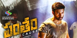 Pantham Worldwide Closing Collections