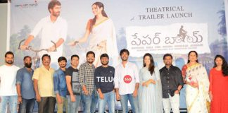 Paper Boy Trailer launch photos