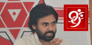 Pawan Kalyan to exit from 99TV