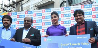 Pooja Hegde launches Samsung galaxy note 9 photos