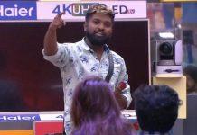 Bigg boss tidbits: Roll Rida's interesting pranks and Kaushal team's win