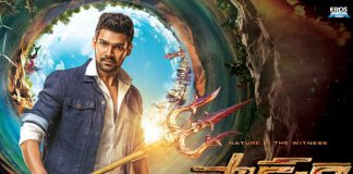Saakshyam Tuesday Update : Set To Be A Disaster