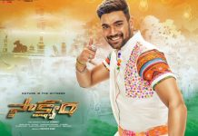 Saakshyam Worldwide Closing Collections
