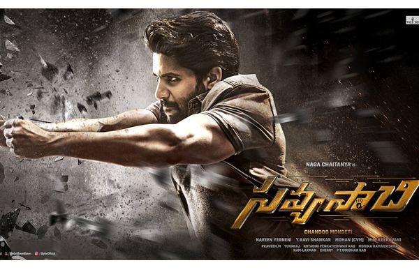 Savyasachi not delayed: To release as planned