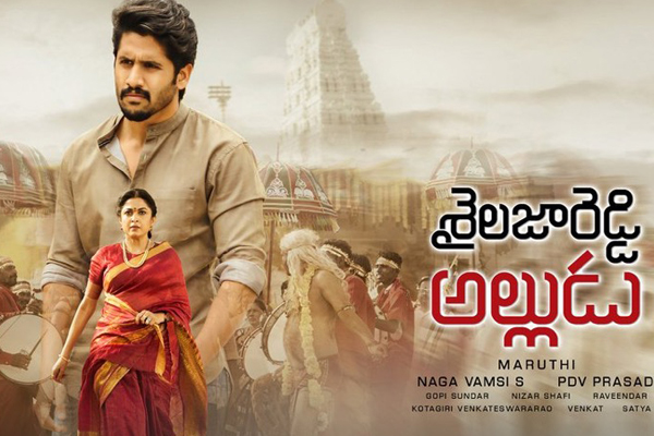 Shailaja Reddy Alludu trailer will release on the eve of nagarjuna birthday