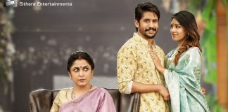 Shailaja Reddy Alludu Audio Review