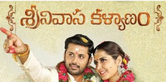 Srinivasa Kalyanam AP/TS Day1 Collections
