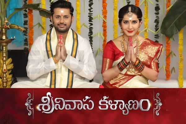 Srinivasa Kalyanam 4 days Worldwide Collections - Below Par