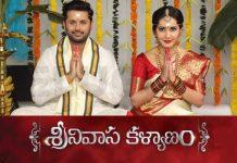 Srinivasa Kalyanam Review Rating