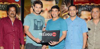 Srinivasa Kalyanam Trailer Launched By Mahesh Babu