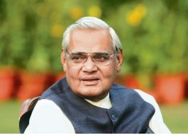 Vajpayee continues to be 'critical'