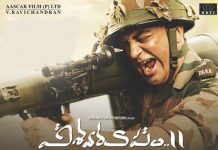 Vishwaroopam 2 AP/TS Day One Collections