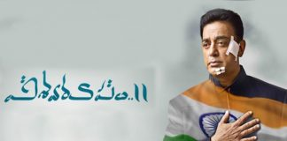 Vishwaroopam 2 Review Rating