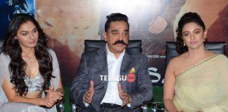 Vishwaroopam 2 music launch