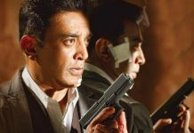 Vishwaroopam 2 AP/TS 1st Weekend Collections