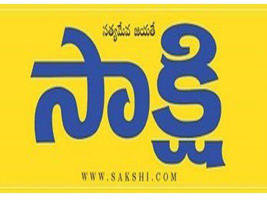 Sakshi Family page became 'Sakshi' for YS Family drama