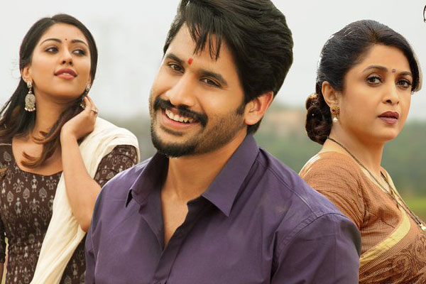 Shailaja Reddy Alludu trailer : The 'Attha-Alludu' formula is back