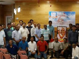9th YSR Vardanthi Event and Dr. YSR International Charitable Trust Launch, Atlanta, GA