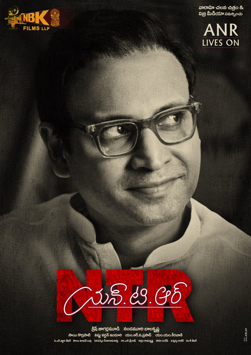 ANR's first look from  NTR Biopic