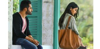Ananaganaga Song from Aravinda Sametha