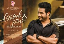 Aravindha Sametha USA Theaters List