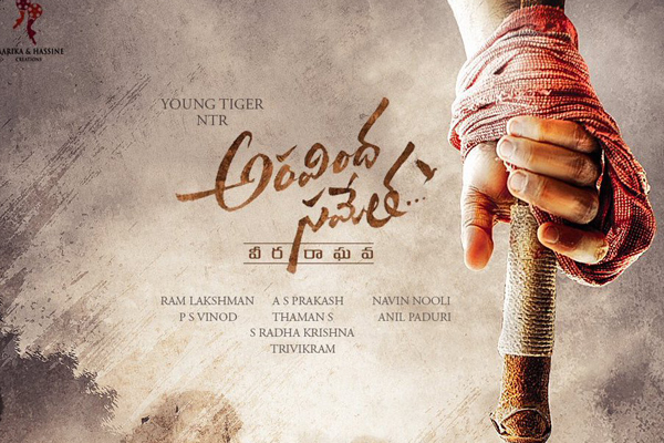 Aravindha Sametha nears completion