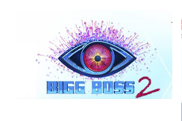 Big Boss 2: housemates in relaxed mode