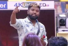 Big Boss Telugu 2 intense action episode Roll Rida won the task