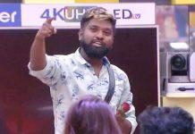 Big Boss Telugu 2 intense action episode Roll Rida won the task