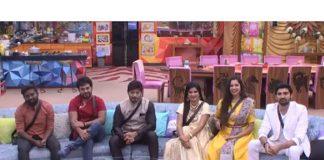 BiggBoss2 Telugu