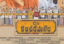 C/O Kancharapalem Theater list