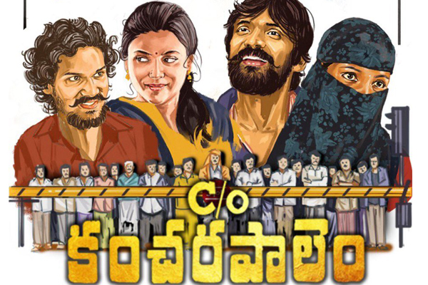 US B.O report : C/o Kancharapalem is decent, others fall flat