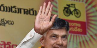 Andhra cuts petrol, diesel prices by Rs 2