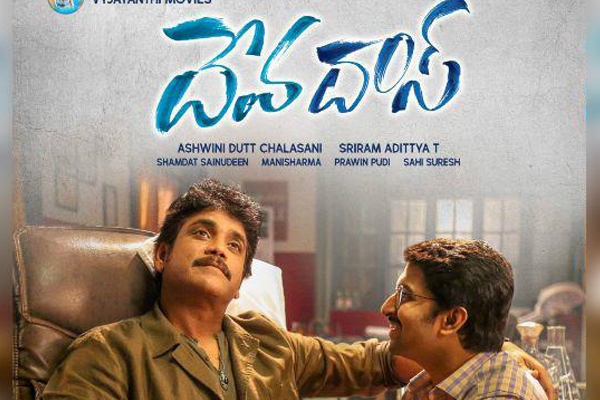 Devadas Is Decent On Day Two : 2 days AP/TS Collections